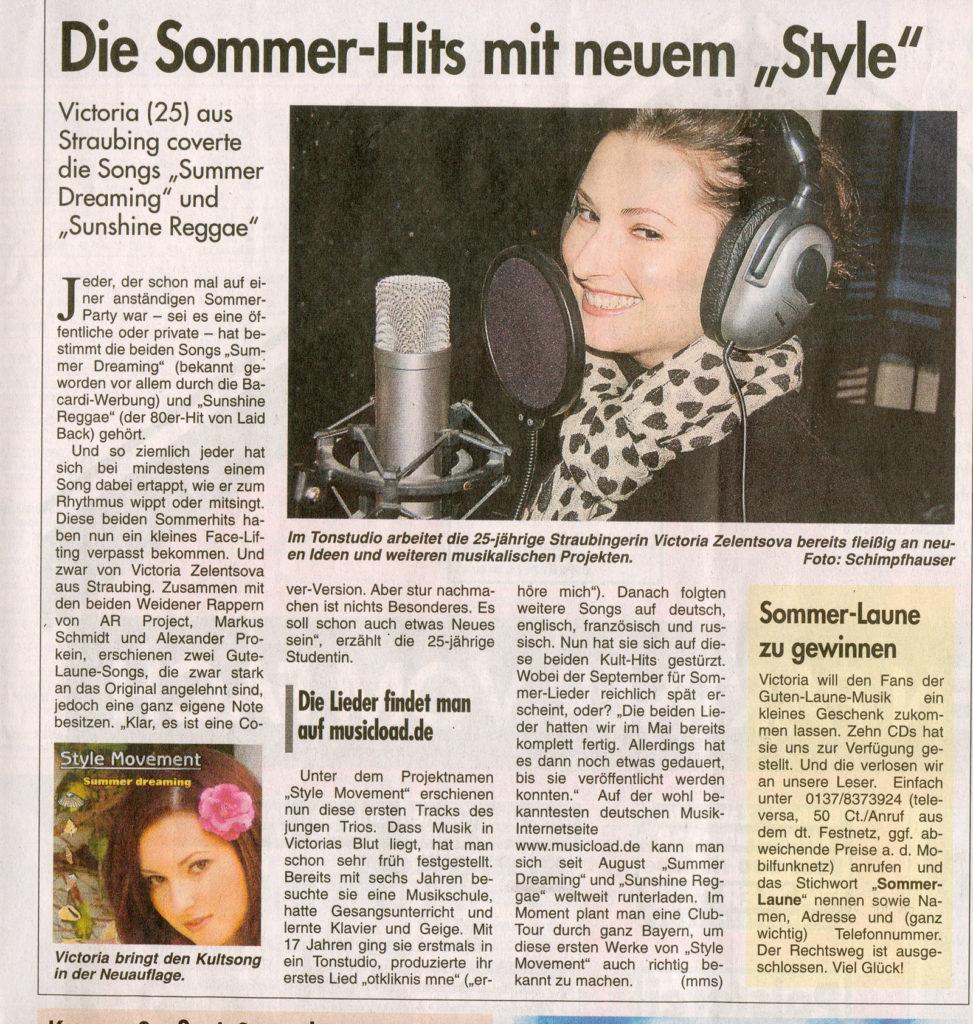 Wochenblatt Straubing Polizeibericht